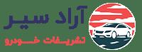 arad-seir-logo