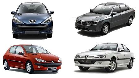 محصولات ایران خودروبرای اجاره خودرو چگونه است